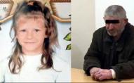 Убивство 7-річної Марії Борисової: підозрюваний заговорив. ВІДЕО