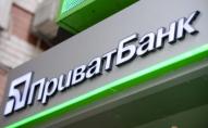 Схвалили і пропали? Як працює ПриватБанк із держпрограмою «доступні кредити для бізнесу»