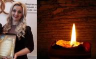 На Волині померла 32-річна начальниця ДРАЦСу