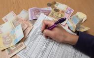 Кожен українець має подати податкові декларації до 30 квітня?
