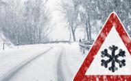 Волинських автомобілістів попереджають про сильну негоду