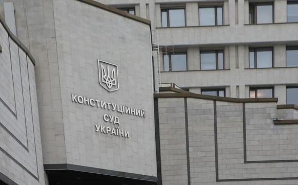 Конституційний Суд відмовився розглядати подання щодо карантину вихідного дня