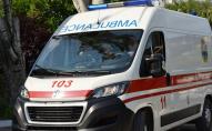 На цукровому заводі Київщини прогримів вибух, є потерпілі