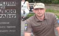 Показали фото та повідомили подробиці життя і служби загиблого на фронті бійця з Волині