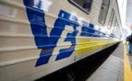 Укрзалізниця пне буде знімати обмеження на Прикарпатті до 6 квітня