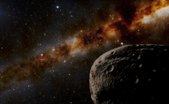 Підтверджено відкриття найбільш далекого об'єкта Сонячної системи