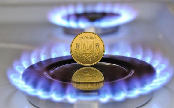 Чому в Україні може піднятися ціна на газ: причини