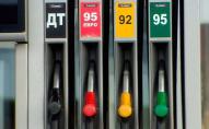На заправках в Україні зникне бензин А-95