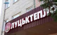 «Луцьктепло на межі банкрутства», - погрожує «ВолиньГаз»
