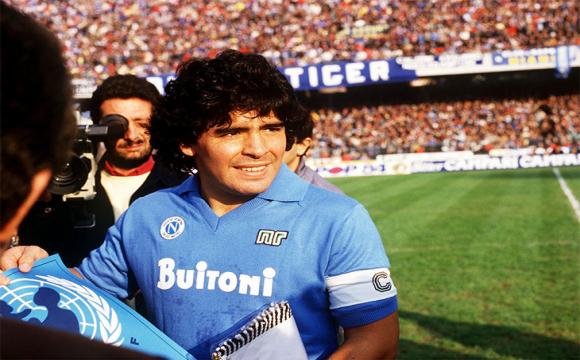 Помер легендарний футболіст Дієго Марадона