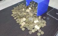 За яку українську монету можна отримати до 5 тисяч гривень. ФОТО