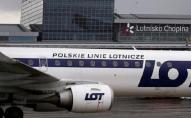 У Варшаві провели обшук літака з Києва