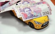 Хто цьогоріч заплатить 25 тис. грн податку за своє авто