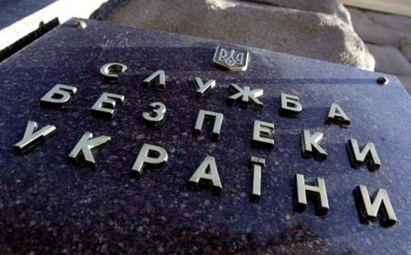 """В Україні викрили схему фінансування """"ЛНР"""""""