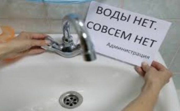 У Криму запасів води залишилось лише на тиждень