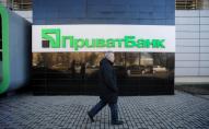 Приват Банк списав десятки мільярдів боргів