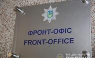 У Луцьку запрацює поліцейський фронт-офіс та система відеомоніторингу за понад 1,5 мільйона