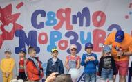 Атмосферне Свято Морозива у Луцьку: як це було. ФОТО*