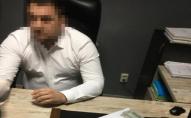 В Луцьку СБУ зловили адвоката на хабарі. ФОТО