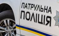 «27-й день без Авакова»: патрульні побилися посеред вулиці. ВІДЕО