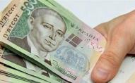 Назвали умови, за яких українці можуть отримувати пенсію у 7 тисяч гривень