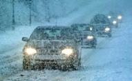 Негода в Україні: оголошений І рівень небезпеки