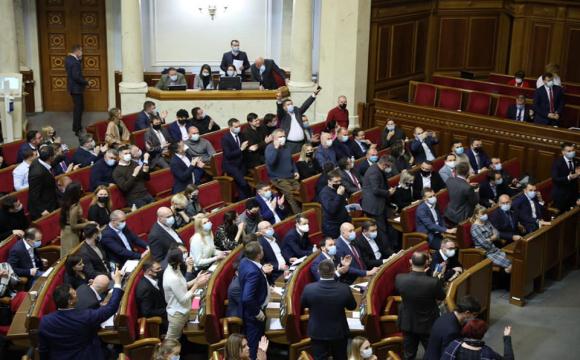 В Україні ухвалили держбюджет на 2021 рік: Ключові параметри