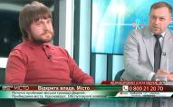 Луцький депутат: ЖЕКи мають або зникнути, або пристосуватись до нових умов