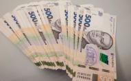 Дефіцит держбюджету в 2020 році склав 215,5 млрд гривень