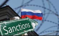 ЄС продовжив санкції проти Росії через Україну
