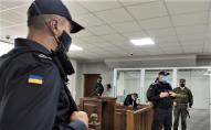 Учора на суд по «луцькому терористу» викликали підрозділ швидкого реагування з Рівного