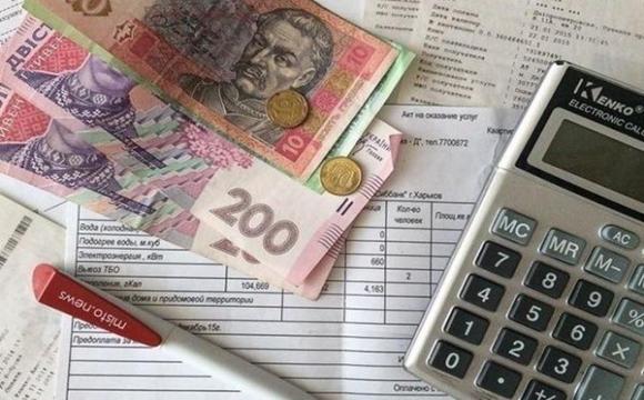 Українцям скоротили субсидії
