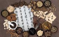 Китайські лікарі назвали рослини для довголіття