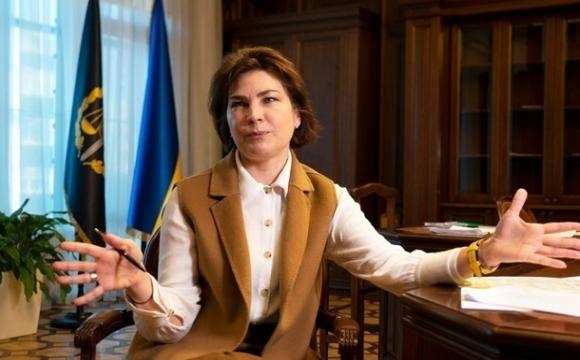 Генпрокурор підписала п'ять підозр нардепам