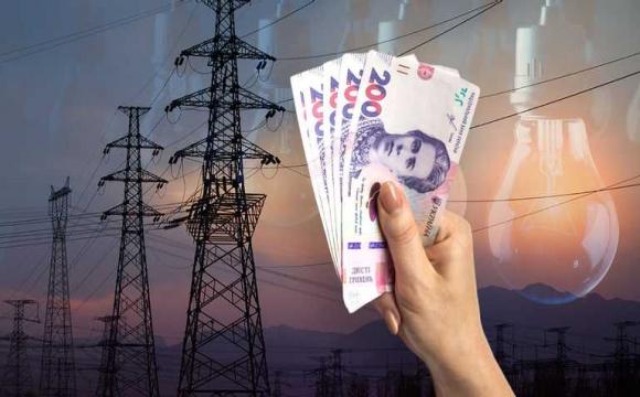 Для кого з українців подешевшає електроенергія