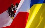 Україна введе санкції проти Австрії?