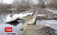 Річка Дніпро через кілька років може стати болотом. ВІДЕО