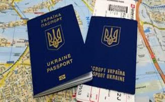 Україна домовилася про безвіз ще з однією країною
