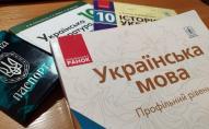 Майже дві третини українців підтримують обслуговування українською