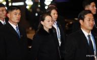 Сестра Кім Чен Ина залякує США «втратою сну»