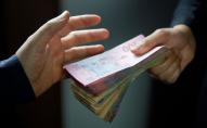 Інформація з виплати одноразової допомоги роботодавцям у Луцьку