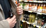 Судили волинянина, який поцупив в магазині пляшку горілки