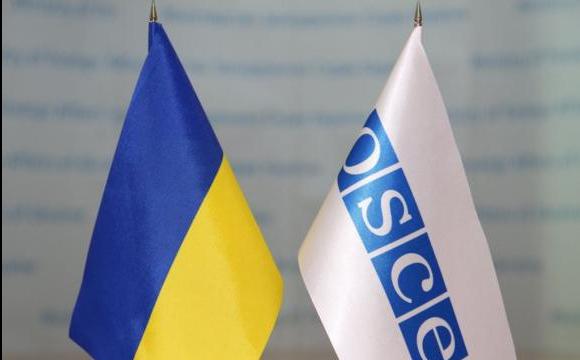 В Україні очікують на візит нової головуючої в ОБСЄ вже цього місяця
