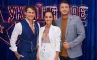 Стали відомі імена зіркових суддів нового сезону «Україна має талант»