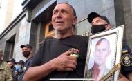 Суд зобов'язав ДБР відкрити справу проти Зеленського?