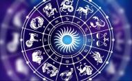 Щастя та неприємності: гороскоп на 1 вересня