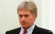 Як у Кремлі відреагували на санкції стосовно Медведчука