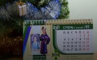 Луцькі прикордонниці позували для календаря