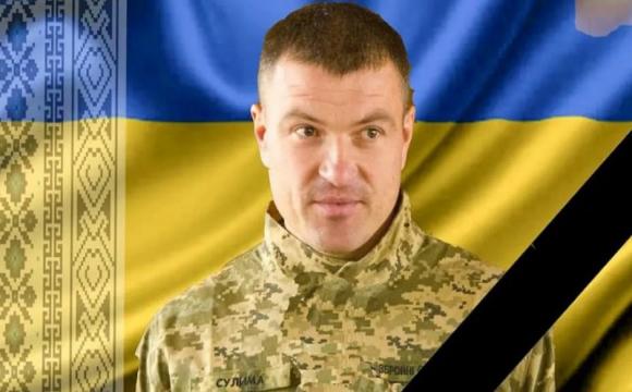 Сім'ї загиблого Героя з Луцька виділили 100 тисяч гривень