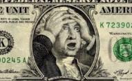 ВВП України зросте на 3%, - світовий банк